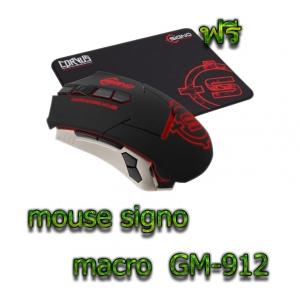 Signo E-Sport GM-912 Macro Gaming Mouse แถมฟรีแผ่นรองเมาส์ Corvus Size M