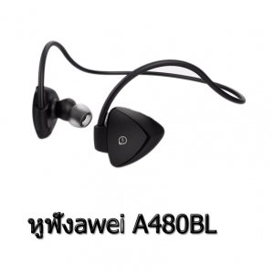 Awei A840BL หูฟังBluetooth Wireless Smart Sports Headphones