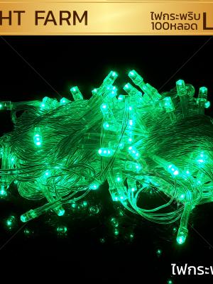 ไฟกระพริบ LED สีเขียว ไฟประดับตกแต่ง ตามงานเทศกาลต่างๆ