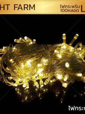 ไฟกระพริบ LED สีวอมไวท์ ไฟประดับตกแต่ง ตามงานเทศกาลต่างๆ