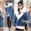 Diana Extra Fur-Collar Denim Jacket thumbnail 1
