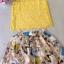 ( พร้อมส่ง) ชุดเซ็ทแบรนด์ ZARA ค่ะเสื้อลูกไม้ทรงกล้ามสีเหลืองสดใส ผ้าทอลูกไม้ลวดลายสวยๆเนื้อนิ่มมีซิปด้านหลังค่ะ มีซับในสายเดี่ยวให้นะคะ thumbnail 5