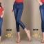 เสื้อผ้าเกาหลีพร้อมส่ง กางเกงยีนส์ทรงเดฟ ผ้ายีนส์ฮ่องกง thumbnail 7