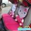 ชุดคลุมเบาะรถยนต์ลายการ์ตูน Kitty สีชมพู thumbnail 2