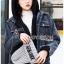 Karina Denim Jacket Shearling Hood Coat Set thumbnail 6