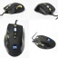 Gview M5 Gaming Mouse thumbnail 1