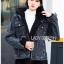 Karina Denim Jacket Shearling Hood Coat Set thumbnail 1