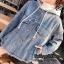 เสื้อผ้าเกาหลีพร้อมส่ง เสื้อ jacket jeans แต่งฮู๊ดด สกรีนลายด้านหลัง thumbnail 5