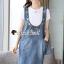 เสื้อผ้าเกาหลีพร้อมส่ง Star pendant T-shirt Splitty Skirt Bibby Set thumbnail 7