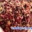 ผงชากุหลาบป่นหยาบ (กลิ่นธรรมชาติ เกรดA) thumbnail 3