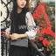 ชุดเดรสเกาหลีพร้อมส่ง เดรสผ้ายืดสีดำตกแต่งแขนซิลค์คอตตอน thumbnail 5