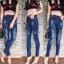 เสื้อผ้าแฟชั่นเกาหลีพร้อมส่ง กางเกงยีนส์ขายาวเอวสูง สไตล์ CPS CHAPS thumbnail 1