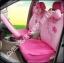 ชุดหุ้มเบาะลาย Hello Kitty 2 TONE thumbnail 2