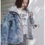 Karina Denim Jacket Shearling Hood Coat thumbnail 1