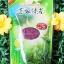 ชาเขียวอัสสัมอบข้าวหอมมะลิ 100กรัม thumbnail 1