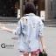 เสื้อผ้าเกาหลีพร้อมส่ง รุ่นนี้ทำมาเอาใจสาวๆที่ชื่นชอบเสื้อยีนส์แบบขาดเยอะๆ thumbnail 6