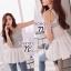 ( พร้อมส่งเสื้อผ้าเกาหลี) เสื้อแขนกุดดีไซส์เก๋เอาใจสาวๆขี้ร้อนด้วยการตัดต่อผ้าCotton ด้านหน้าส่วนด้านหลังเป็นผ้าPoly ทอตาข่ายแบบซีทรู ต่อชายระบายรอบตัว thumbnail 1