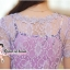 ( พร้อมส่งเสื้อผ้าเกาหลี) เซ็ตเสื้อกระโปรงโทนสีม่วง เนื้อผ้ายืดอย่างดี ตัวเสื้อเป็นผ้าลูกไม้ฉลุรูปดอกไม้ขนาดเล็กรอบคอเสื้อ ไหล่แขน และรอบชายเสื้อ ส่วนตรงกลางเสื้อฉลุด้วยรูปดอกไม้ลายดอกขนาดใหญ่ ชายเสื้อด้านหน้าผ่ารูป V คว่ำ มาพร้อมซับในสีม่วงและเข็มขัดอย่า thumbnail 4
