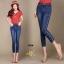 เสื้อผ้าเกาหลีพร้อมส่ง กางเกงยีนส์ทรงเดฟ ผ้ายีนส์ฮ่องกง thumbnail 3