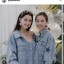 เสื้อผ้าเกาหลีพร้อมส่ง Jacket Jean แจ๊คเก็ตยีนส์ thumbnail 1