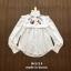 เสื้อผ้าเกาหลีพร้อมส่ง เสื้อแขนยาวสีขาว ช่วงอกเย็บแต่งระบายพร้อมพิมพ์ลายมวยไทย thumbnail 6