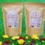 ผงชากุหลาบป่นหยาบ (กลิ่นธรรมชาติ เกรดA) thumbnail 2