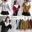 เสื้อผ้าเกาหลีพร้อมส่ง เสื้อแขนยาว คอตั้งซิปหน้า ผ้าสวยมากเนื้อผ้าอย่างดี thumbnail 1