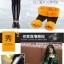 กางเกงหนัง Legging Skinny thumbnail 6