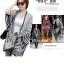 เสื้อผ้าเกาหลีพร้อมส่ง เสื้อคลุมแฟชันไหมพรมเกาหลี thumbnail 6