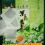 อูหลงอบมะลิ แช่น้ำร้อน 30ซอง thumbnail 1