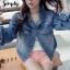 เสื้อผ้าเกาหลีพร้อมส่ง Jacket Jeans เนื้อผ้ายีนส์ดีมว๊าก thumbnail 1