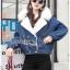 Diana Extra Fur-Collar Denim Jacket thumbnail 5