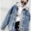 Karina Denim Jacket Shearling Hood Coat thumbnail 4