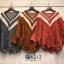 เส้อผ้าเกาหลีพร้อมส่ง เสื้อคลุม สไตล์โบฮีเมี่ยน thumbnail 1