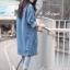เสื้อผ้าเกาหลีพร้อมส่ง แจ็คเก็ตยีนส์แท้แขนยาวทรงยาว thumbnail 4