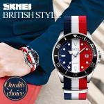 นาฬิกาข้อมือ SKMEI รุ่น 9133