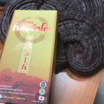 Lingzhigo หลินจือโกะ บรรจุ 30 เม็ด 1 กล่องๆละ *** บาท ส่งฟรี ลทบ.