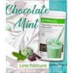 โปรตีนเชค ช็อกโกแลตมินต์ Chocolate Mint