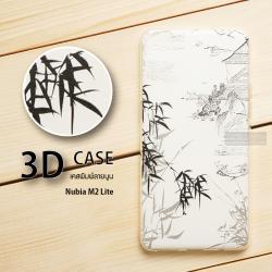 เคส Nubia M2 Lite เคสนิ่มพิมพ์ลายนูน สามมิติ 3D แบบ 1