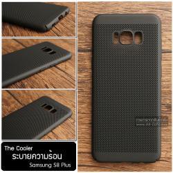 เคส Samsung Galaxy S8 Plus เคสแข็งสีเรียบ (รูระบายอากาศที่เคส) สีดำ