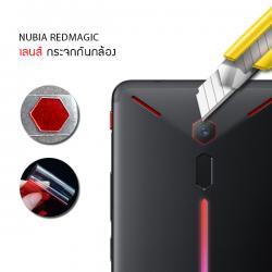 (ราคาแลกซื้อ เฉพาะลูกค้าที่สั่งเคสหรือฟิล์มกระจกหน้าจอ ภายในออเดอร์เดียวกัน) กระจกนิรภัยกันเลนส์กล้อง Nubia Red Magic