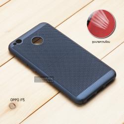 เคส Xiaomi Redmi 4X เคสแข็งสีเรียบ (รูระบายอากาศที่เคส) สีน้ำเงิน