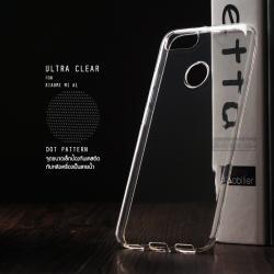 เคส Xiaomi MI A1 เคสนิ่ม ULTRA CLEAR แบบ ที่2 พร้อมจุดขนาดเล็กป้องกันเคสติดกับตัวเครื่อง สีใส