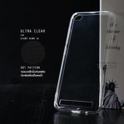 เคส Xiaomi Redmi 5A เคสนิ่ม ULTRA CLEAR พร้อมจุดขนาดเล็กป้องกันเคสติดกับตัวเครื่อง สีใส