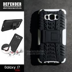 เคส Samsung Galaxy J7 Version 2 (2016) เคสบั๊มเปอร์กันกระแทก Defender (พร้อมขาตั้ง) สีขาว