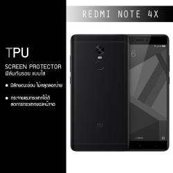 ฟิล์มกันรอย Xiaomi Redmi Note 4X แบบใส (วัสดุ TPU)