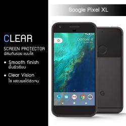 ฟิล์มกันรอย Google Pixel XL แบบใส