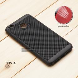 เคส Xiaomi Redmi 4X เคสแข็งสีเรียบ (รูระบายอากาศที่เคส) สีดำ