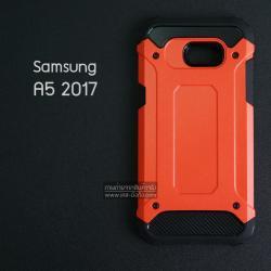 เคส Samsung Galaxy A5 (2017) เคสบั๊มเปอร์ (เสริมขอบกันกระแทก) สีแดง Hybrid Protection