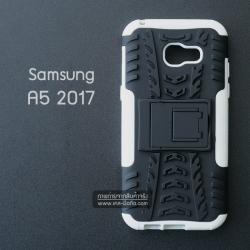 เคส Samsung Galaxy A5 (2017) เคสบั๊มเปอร์ กันกระแทก Defender (พร้อมขาตั้ง) สีขาว